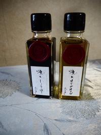 燻製しょうゆ&オリーブ油(軽井沢えんじ) - Kitchen diary