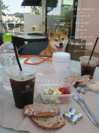 休日朝ごはん - yamatoのひとりごと