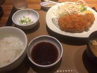 Foodbattle - KAPA O PANGO Ⅲ