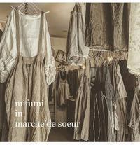リネンあふれて……お洋服展のお知らせ - MIFUMI*  Petite Couture Rie