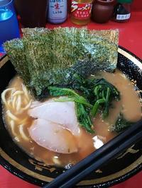 横浜の家系ラーメン、吉村家 - いろんなところに出没中