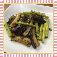 茄子とアスパラガスのポン酢炒め(レシピ付) - kajuの■今日のお料理・簡単レシピ■