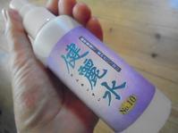 酵素のスキンケアスプレー「健麗水」で、肌ダメージをケアしています - 初ブログですよー。