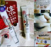 なめらか本舗さんの「 目元ふっくらクリーム」で、ふっくら目元 - 初ブログですよー。