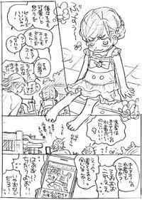 杏梨の水着 2 - 山田南平Blog