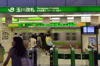 東京鉄道遺産13 渋谷駅玉川改札と、玉電時代からの「昇り口」などの看板 - kenのデジカメライフ