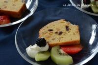 グルテンフリーパウンドケーキ - 酵母の庭