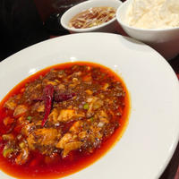 真っ赤な麻婆豆腐σ(^_^;) - 美味しいモノ、食べました♪