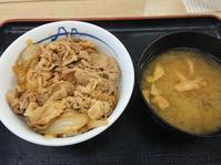 7/30 松屋聖蹟桜ヶ丘店 牛めしミニ¥280 - 無駄遣いな日々