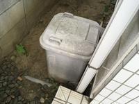 ゴミ箱導入 - HAMAsumi-Life