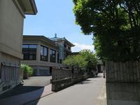 大田区立龍子記念館 - AREKORE