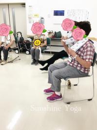 シニアクラス☆今回はタオル体操 - Sunshine Places☆葛飾  ヨーガ、産後マレー式ボディトリートメントやミュージック・ケアなどの日々