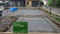 O様邸捨てコンクリート工事 - 『家づくり日記』