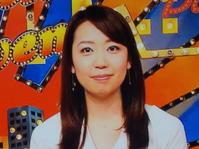 美女・・・須黒清華さん(テレビ東京) - 日頃の思いと生理学・病理学的考察
