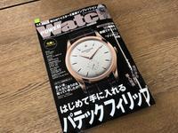 POWER Watch:  PATEK PHILIPPE - 5W - www.fivew.jp