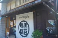 7/31(火) - アメタロウ・ダイアリー