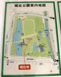 富山城跡 - モクもく写真館