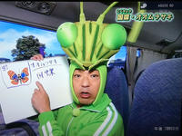 香川照之の昆虫すごいぜは抱腹絶倒メチャおもろい - スポック艦長のPhoto Diary