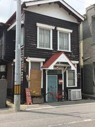 カフェポステン - 土浦・つくば の パン教室 Le soleil