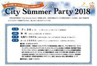 City Summer Party 2018 - Let's get started