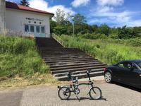 【BROMPTON】ニセコ練習⑦ 〜タイムは落ちたが得るものは〜 - 札幌の趣味人KAZ ビボーログ(備忘録)