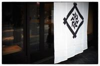 散歩寺町通-8 - Hare's Photolog