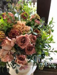 〜気持ちを〜♬ -  Flower and cafe 花空間 ivory (アイボリー)