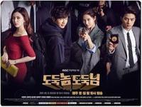 恋する泥棒~あなたのハート、盗みます~ - 韓国俳優DATABASE