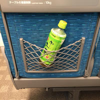 31日 新大阪へ - 香港と黒猫とイズタマアル2