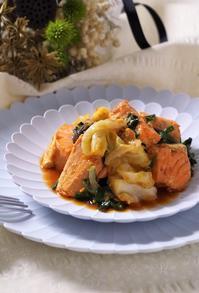 残り物野菜でOK!鮭のちゃんちゃん焼き風 - cafeごはん。ときどきおやつ