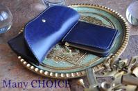革の宝石ルガトー・メガネケースとL型財布・時を刻む革小物 - 時を刻む革小物 Many CHOICE~ 使い手と共に生きるタンニン鞣しの革