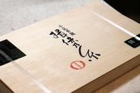 素麺party♪ - 登志子のキッチン