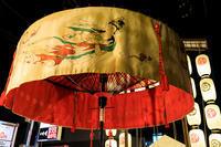 祇園祭2018綾傘鉾棒振り囃子 - 花景色-K.W.C. PhotoBlog