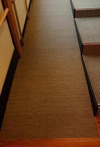 スロープのタイル - 金沢犀川温泉 川端の湯宿「滝亭」BLOG