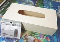 100均の木製BOXに描いてみた - きゅうママの絵手紙の小部屋