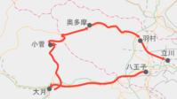 [小菅村 小旅その1]小菅村へ行ってきた - 俺の居場所2(旧)