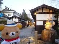 ☆リラ旅 in 長野県松本市vol.2☆ - やいやい畑