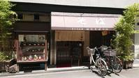 そば処 四ツ橋田代@西大橋 - スカパラ@神戸 美味しい関西 メチャエエで!!