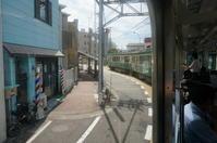 夏の江ノ電散歩(江の島~腰越) - マルオのphoto散歩