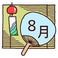 8月 - 吉祥寺マジシャン『Mr.T』