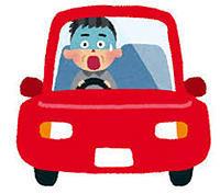 朝早くから交差点で・・カメになってしまいました。 - 太田 バンビの SCRAP BOOK