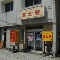 冨士屋  / 大崎市古川七日町 - そばっこ喰いふらり旅