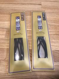 紗乃織靴紐価格改定のお知らせ - Shoe Care & Shoe Order 「FANS.浅草本店」M.Mowbray Shop