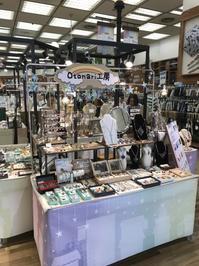 東急ハンズ新宿店初日! - Otonari工房