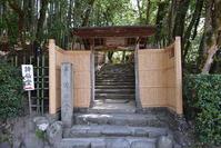 幕末京都逍遥その118「詩仙堂」 - 坂の上のサインボード