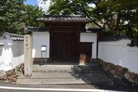 幕末京都逍遥その123「岩倉具視幽棲旧宅」 - 坂の上のサインボード
