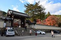 幕末京都逍遥その124「実相院」 - 坂の上のサインボード