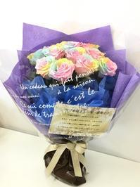 お母様のお誕生日に。プリザーブドフラワーレインボーローズパステル花束。 - 山梨県プリザーブドフラワー・レインボーローズ専門店『プリザーブドフラワーなないろ』