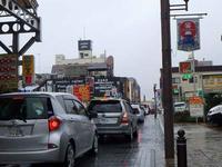 くろばね横丁の渋滞が辛い - みとぶら