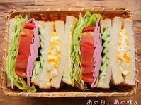 【ふたり弁】サンドイッチ2種。指一本で、お買い物。 - あの日、あの味。